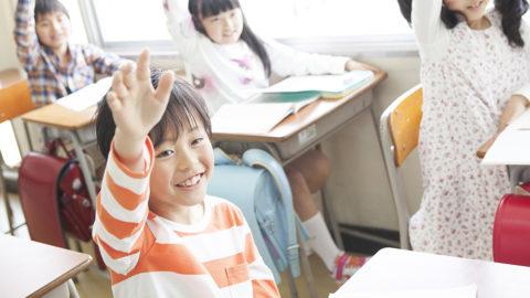 子どものやる気を引き出す版 事前課題
